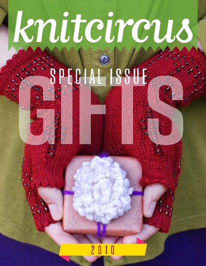 Giftlet cover